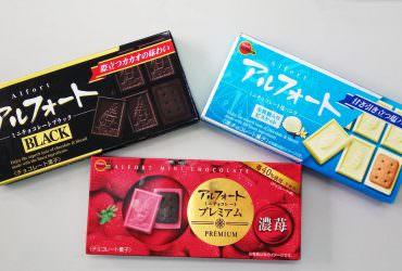 日本零食開箱《Alfort帆船巧克力》黑巧克力、鹽香草、濃莓口味