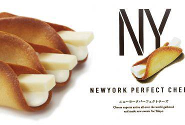 東京車站必搶必買限定!Newyork Perfect Cheese 貓舌奶油起司餅乾!