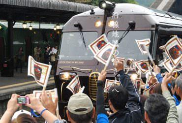 九州豪華寢台列車《七星號(ななつ星)》5週年紀念主題曲上線