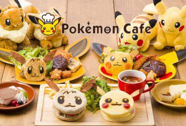 東京Pokémon Cafe推出【皮卡丘/伊布Let's Go!】合作造型餐點