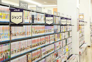 如何在日本買到划算CD雜誌漫畫【Book Off】知名二手連鎖賣場