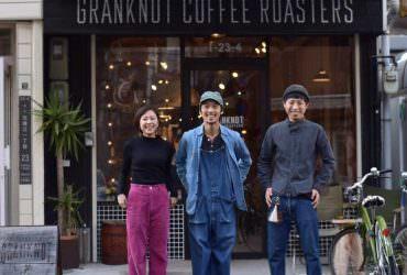 【日本最棒咖啡店】推薦大阪最好7間咖啡店 The best 7 Coffee Shop Osaka (近心齋橋道頓堀)