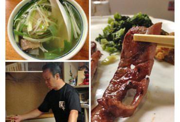 【札幌美食】牛舌界第一把交椅「牛タンの笑や」炭燒牛舌名店(大通公園旁)