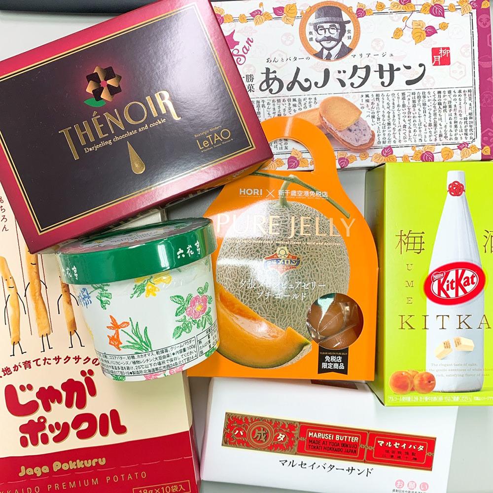 2020北海道精選8款伴手禮開箱,甜點名店經典熱銷不敗款一次推薦!