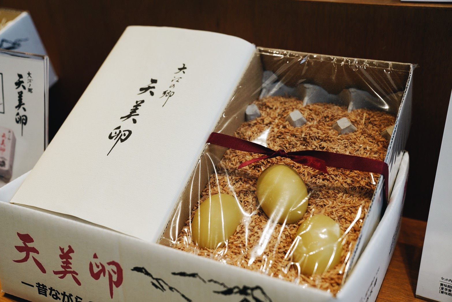 """鳥取縣大江鄉之自然牧場,一同來品嘗讓日本人都愛不釋手的""""天美卵""""料理"""